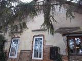 Eladó családi ház, Káva