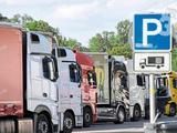 Kamion parkoló,és telephely  FREKVENTÁLT, KIVÁLÓ HELYEN ELADÓ!